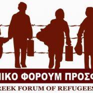 Llamamiento de las comunidades de personas migrantes y refugiadas