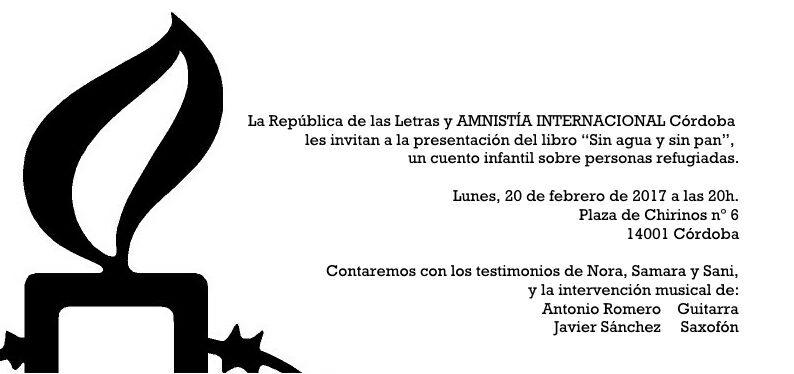 Lunes 20 de febrero en la librería La República de las Letras